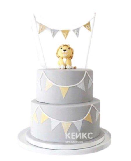 Торт с фигуркой льва и надписью