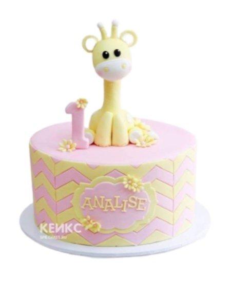 Торт на 1 годик мальчику розовый с жирафом