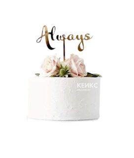 Маленький свадебный торт с розовыми цветами и надписью