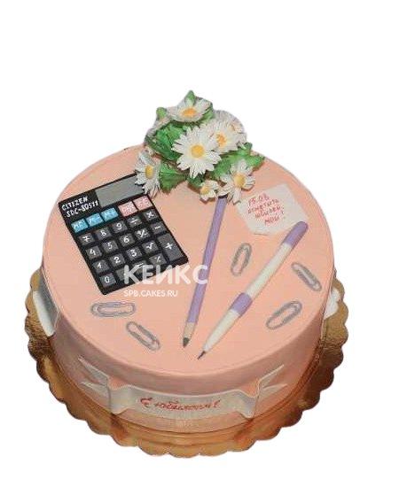 Торт бухгалтеру 2