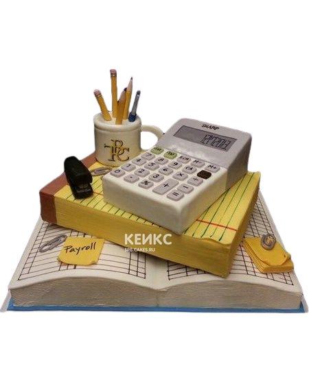 Торт бухгалтеру с журналом и калькулятором