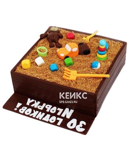Торт песочница мальчику с игрушками