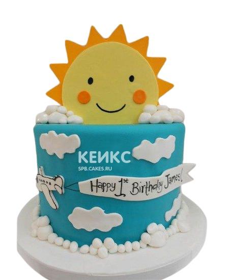 Торт солнышко с облаками мальчику
