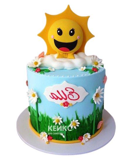 Торт солнышко с ромашками девочке