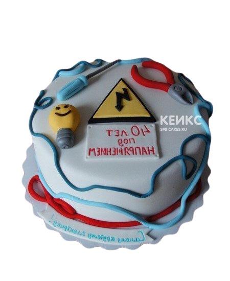 Торт для электрика с проводами и инструментами