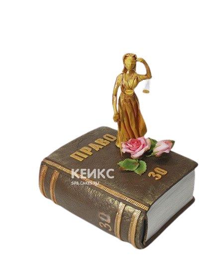 Торт для юриста в виде книги с фигуркой Фемиды