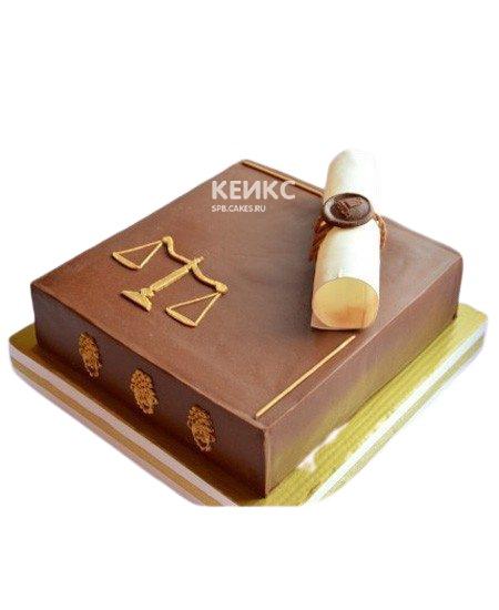 Торт для юриста коричневый с весами