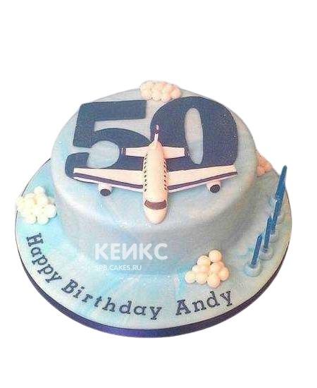 Торт для летчика с розовым самолетом