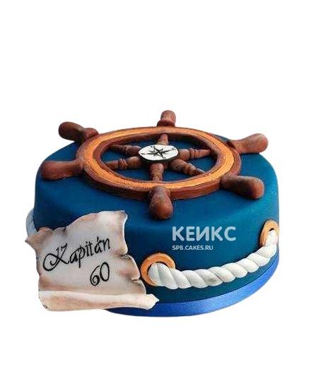 Синий торт с компасом и штурвалом для моряка