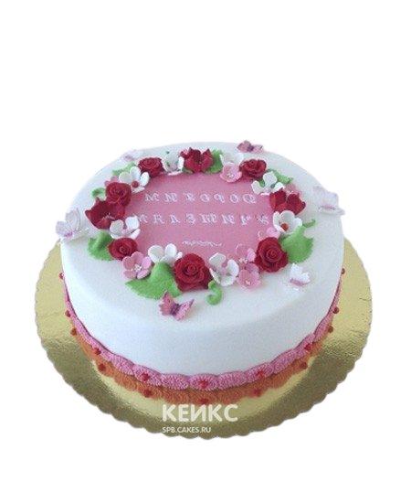 Бело-розовый торт с цветами для учителя