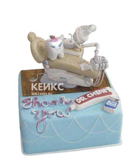 Торт для стоматолога кресло и зуб