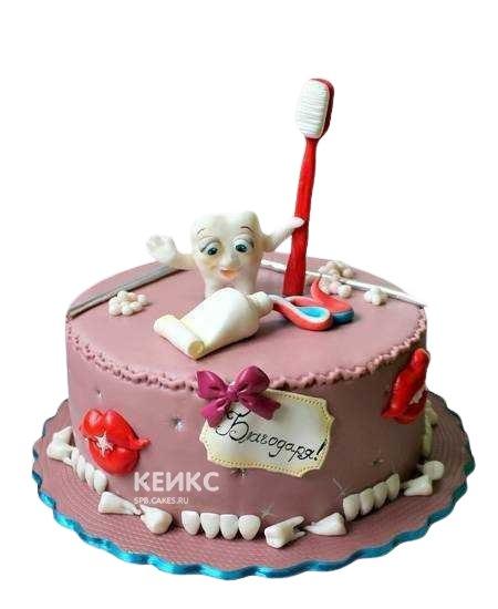 Торт для стоматолога зуб со щеткой