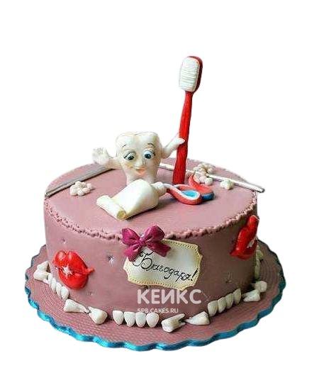 Вкусный торт для стоматолога зуб со щеткой