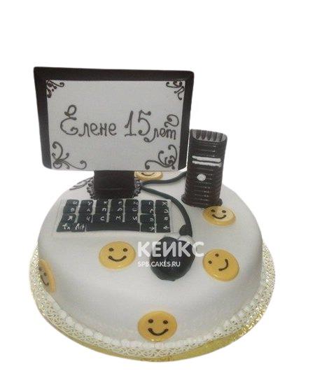 Торт компьютер со смайликами