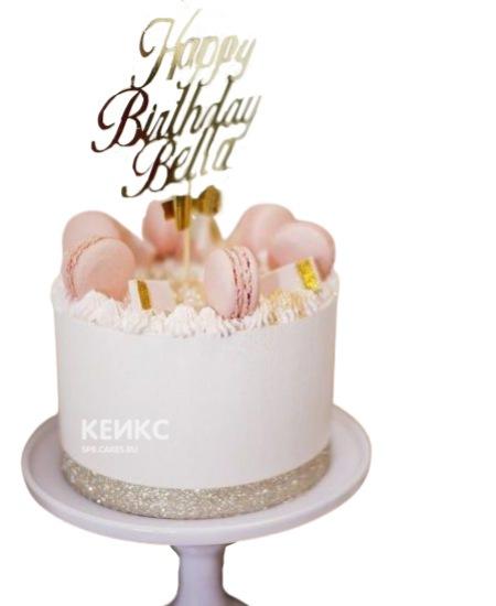 Нежно-розовый торт с блестками и макарунами для мамы