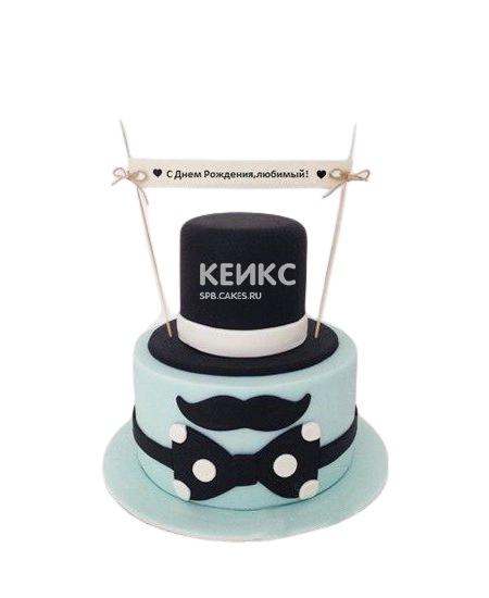 Торт с усами и шляпой для сына