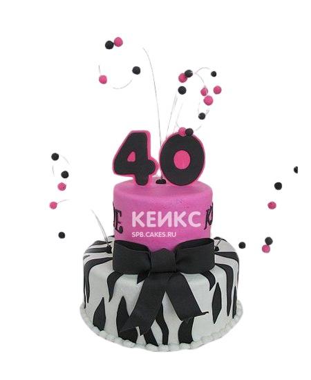 Разноцветный торт женщине на юбилей 40 лет с цифрой и бусинами