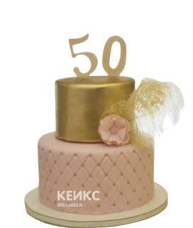 Золотисто-розовый торт на юбилей женщине 50 лет