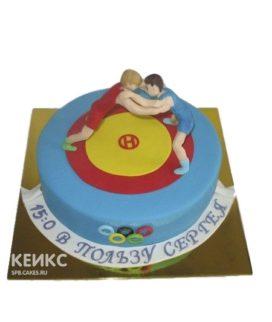 Спортивный торт Борьба с фигурками борцов