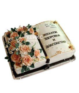 Торт открытая книга с цветами для девочки