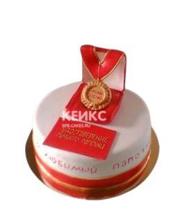 Белый торт с медалью в красном футляре