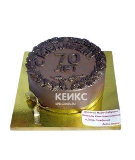 Круглый торт в виде медали на юбилей мужчине
