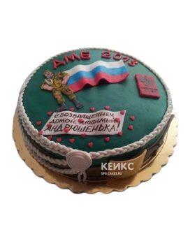 Зеленый торт на дембель с флагом