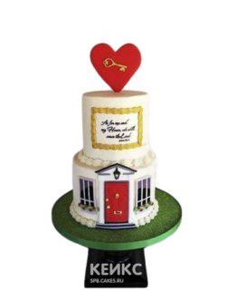 Двухъярусный торт с дверью и сердцем на новоселье