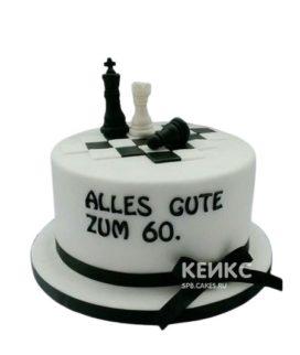 Белый торт Шахматы с бантом и фигурами