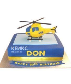 Торт желтый вертолет