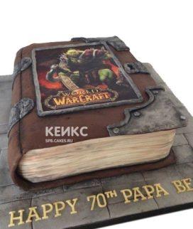 Торт Варкрафт в виде книги