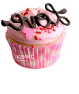 Нежно-розовые капкейки любовь с сердечками