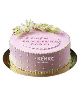 Розовый торт с цветами и надписью