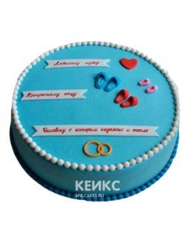 Торт голубого цвета с надписями