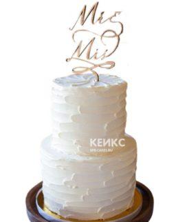 Торт свадебный недорогой 6