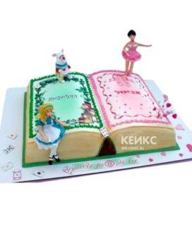 Торт Книга 2