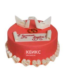 Торт на бумажную свадьбу 4