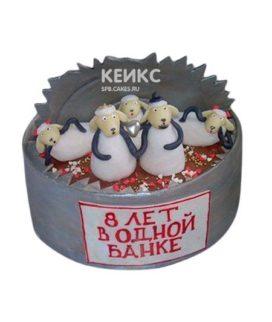Торт на маковую и жестяную свадьбу 4