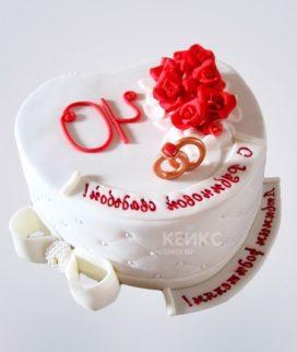 Торт на рубиновую свадьбу 3