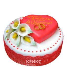 Торт на рубиновую свадьбу 5