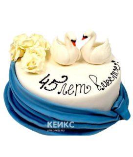 Торт на сапфировую свадьбу 1