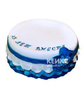 Торт на сапфировую свадьбу 2