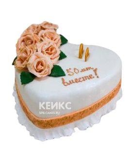 Торт на золотую свадьбу 4