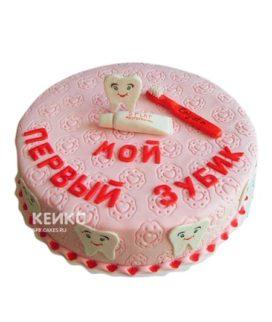 Торт Зубик 5
