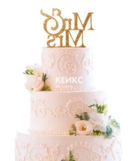 Свадебный торт с инициалами 9