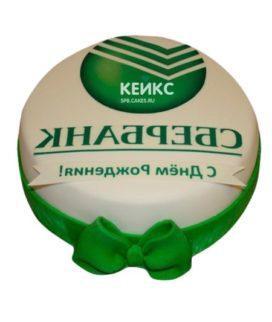 Торт с логотипом 13