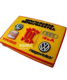 Торт с логотипом 6