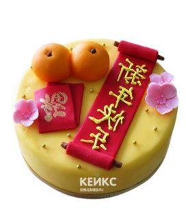 Торт в Китайском стиле 3