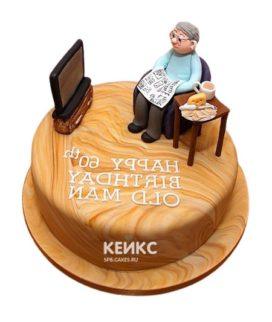 Торт Дедушке 18