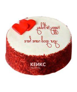 Торт Мужу 23